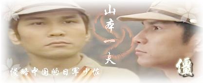 天涯帖子:图解分析僵约
