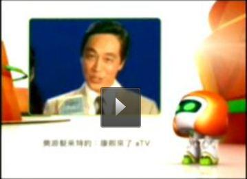 """""""康熙来了""""atv52周年台庆节目,万绮雯到场"""
